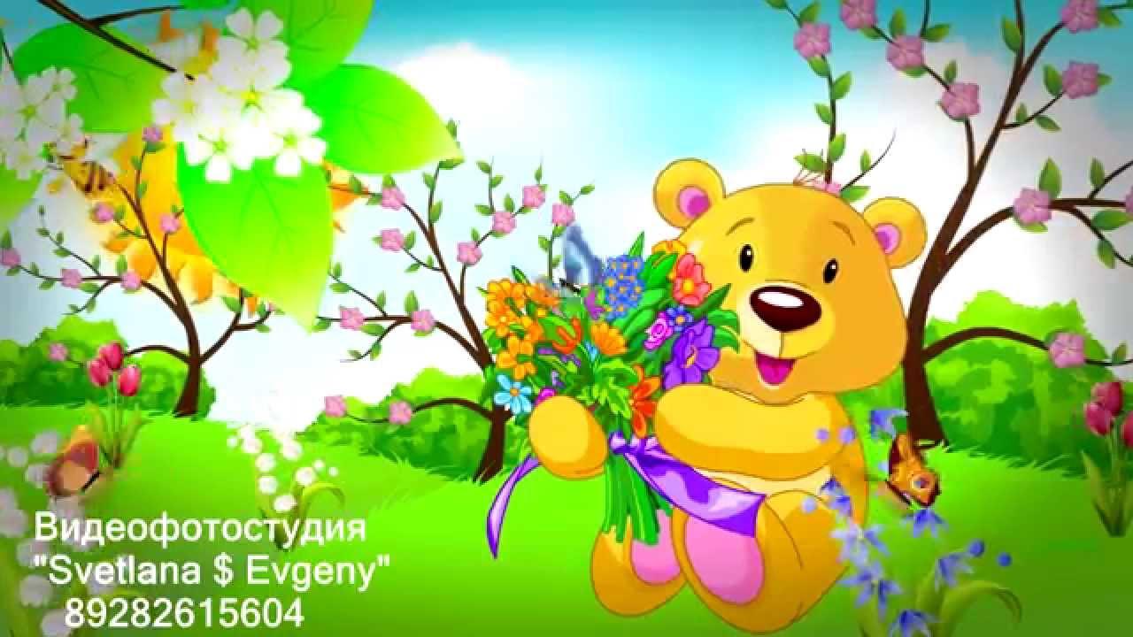 Картинки весны для детского сада фото