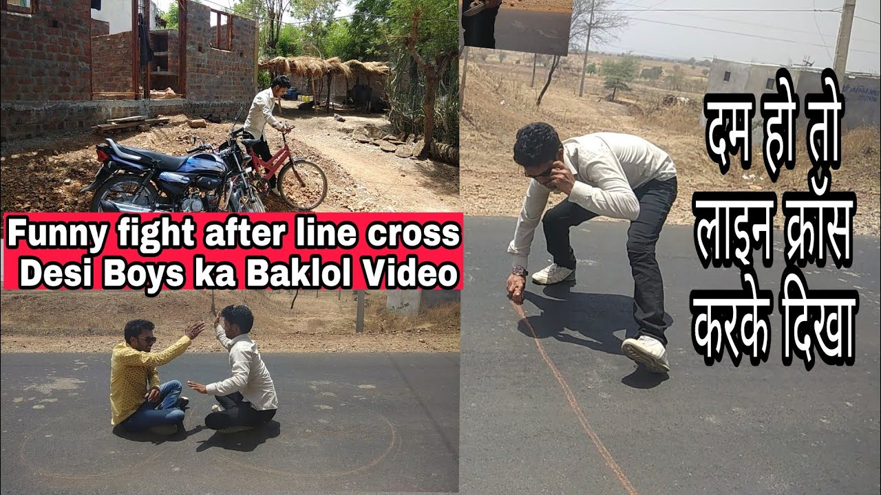 Funny Fight After Line Cross Desi Boys Ka Baklol By Balram Hashpal