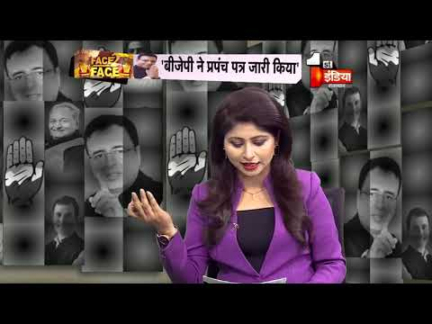 Exclusive+Interview+%7C+Randeep+Surjewala%2C+official+spokespersons+of+Congress+party+%7C+Face+to+Face