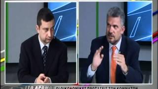 Προεκλογική περίοδος 2012 (μέρος 2ο)