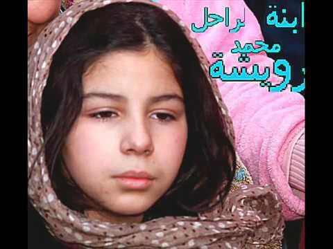 majid boulemane new albume 2013 chansson hommage a rouicha  الا غنية التي ينتضرها