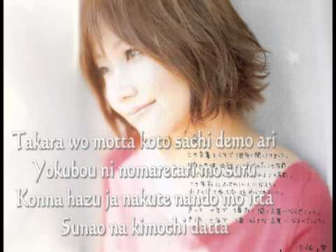 Haneari Tamago [Live Version] - Ai Otsuka (Lyrics)