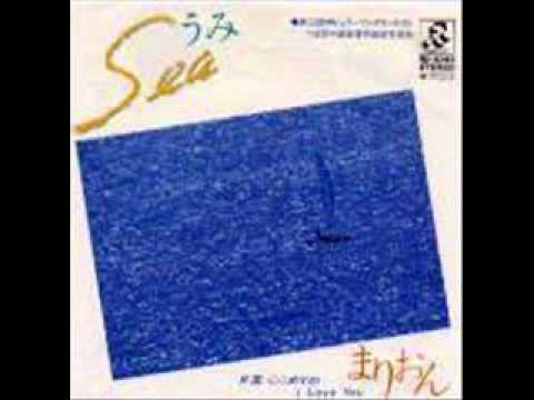 まりおん Sea うみ 第23回(1982年)大会ボプコン