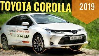 TOYOTA COROLLA 2019 - тест-драйв Александра Михельсона / Тойота Королла 2019