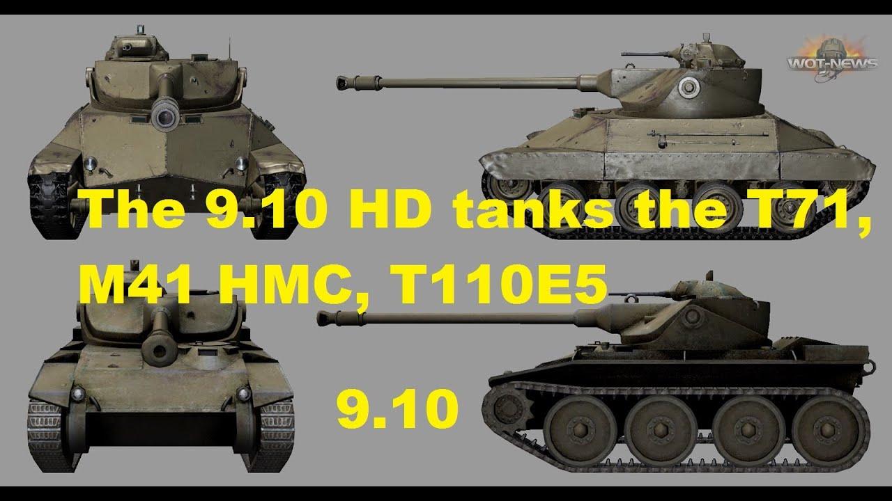 world of tanks tank matchmaking