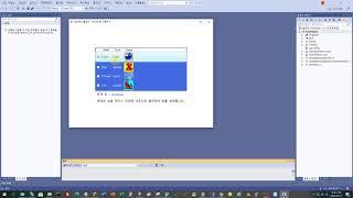 [C#/WPF] ListView 클래스 : 커스텀 뷰 …