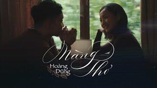Nàng Thơ - Hoàng Dũng 「Official Lyrics Video」