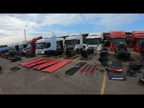 разборка грузовиков WorkTruck. Поступление нового товара на склад. Знакомство с прощадкой.