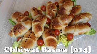 Chhiwat Basma [014] - Petits pains aux fromages et thon خبيزات محشوة بالجبن والتونة
