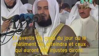 Sheikh Mishary Rashed Alafasy Surah Ibrahim verse 35-52 masjid Kabir kuwait