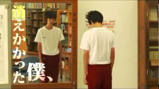 自分の存在を消せる「テレポート」という特殊能力を持った孤独な少年が、さまざまな人との出会いを通して自らの存在を見つめ直していく人間ドラマ。本作で劇場映画 ...