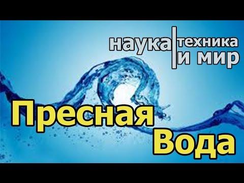 Фильм Огонь, вода и ржавые трубы. 2 часть (2017) Мелодрама @ Русские сериалы
