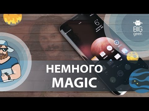Huawei Honor Magic. Краткий обзор ► BIG GEEK