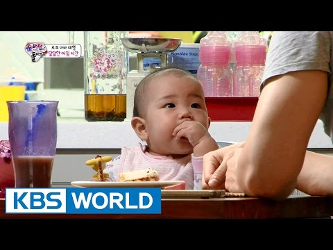 The Return of Superman | 슈퍼맨이 돌아왔다 - Ep.114 (2016.01.31)
