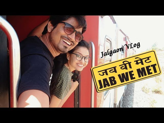 JAB WE MET - Ft. UIC Vlogs !