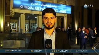 تقرير  البيت الأبيض يطالب كردستان بإلغاء استفتاء الانفصال