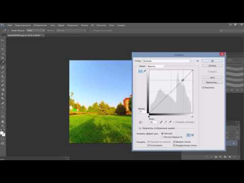 Как сделать фото более насыщенным и ярким в Adobe Photoshop?