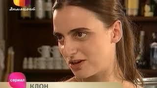 Клон (155 серия) (2001) сериал