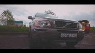 Вольво / Volvo