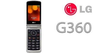 LG G360 Распаковка