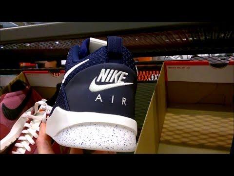 Скидки в Магазине Nike в Европе