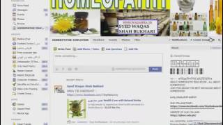 HOMEOPATHY EDUCATION IN URDU BEST QUALITY VIDEO