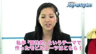 機動戰士鋼彈AGE 宇宙加速/宇宙驅動』 土田晃之的「自訂LABO」 特設網站...