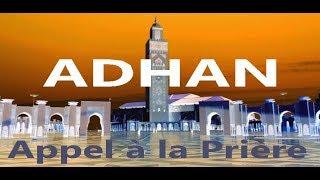 Adhan et vagues (100% Musulman & 100% Français de souche)