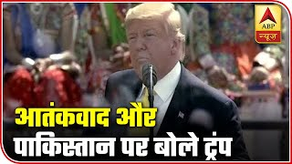 Working With Pakistan To End Terrorism At Border: Donald Trump | ABP News