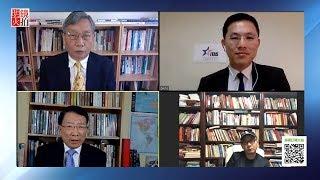 《中国研究院》第55次会议完整视频请点击:https://youtu.be/mS9NpSxtQ4...
