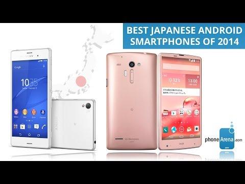 5 Best Japanese Smartphones Of 2014