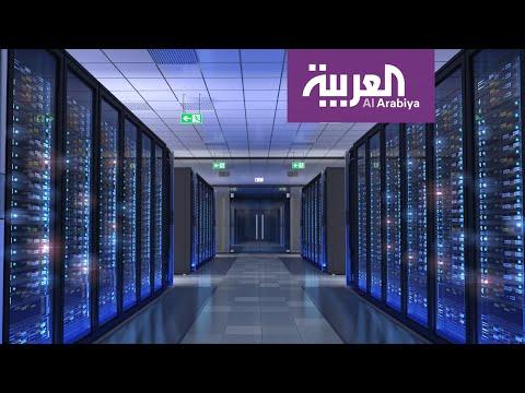 صباح العربية | السعودية الوحيدة عربيا التي تمتلك كمبيوترات السوبر  - نشر قبل 3 ساعة