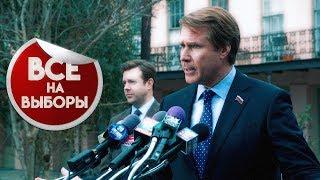 SportMovie | Губерниев баллотируется в президенты | ЧАСТЬ 1