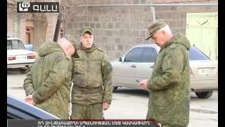 ՌԴ զինծառայողի սպանության մեջ կասկածվող անձը ձերբակալվել է
