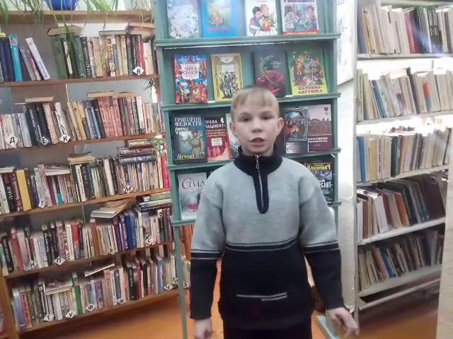 Изображение предпросмотра прочтения – АлешаГунденко читает произведение «Крестьянские дети» Н.А.Некрасова