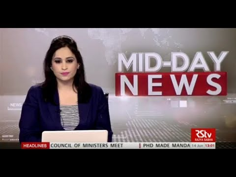 English News Bulletin – June 14, 2018 (1 pm)