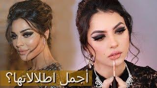 مكياج نادين نسيب نجيم في حفل الموريكس ٢٠١٨ | نورس ستار