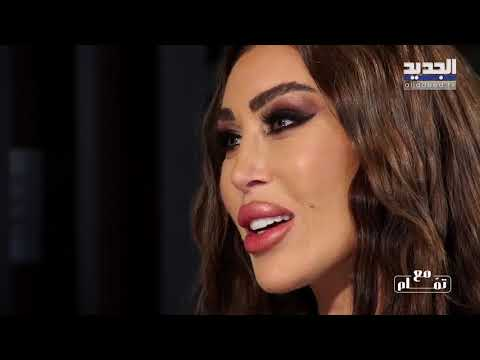 نورهان تكشف عن حقيقة ارتباطها برجل أعمال سعودي .. واليكم عدد عمليات التجميل التي خضعت لها