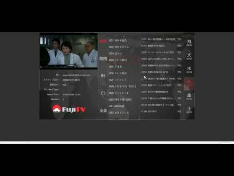 Watch The Latest Japanese Drama [Kasouken No Onna] Via FUJITV