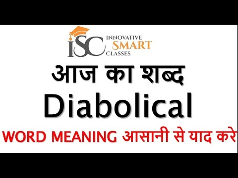 Diabolical Means | English Vocabulary For SSC,Bank,PO Etc Exams