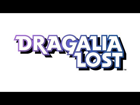 Bokura No Network (Anniversary Ver.) - Dragalia Lost