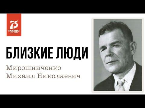 Михаил Уманец про