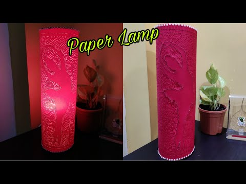 DIY Handmade Craft/Paper Lamp/ Paper Lantern/Night Lamp
