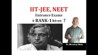 jee main coaching