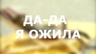 Теории по книге Коты Воители #3 / Оля СаТ