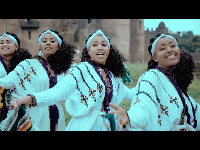 Abeje Abenet - አበጀ አብነት ( ማርዳዬ ) New Ethiopian Music 2019 (Official Video)
