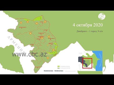 Карта освобожденных от оккупации территорий вновь дополнена