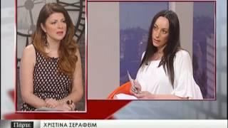 Συνέντευξη στην εκπομπή «Πάρτε θέση» στο TV 100