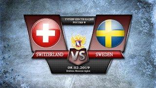 Швейцария - Швеция. W