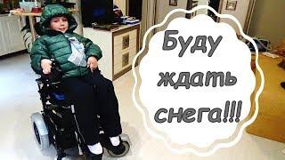 ПОКУПКИ ДЛЯ ВИТАЛИЯ)